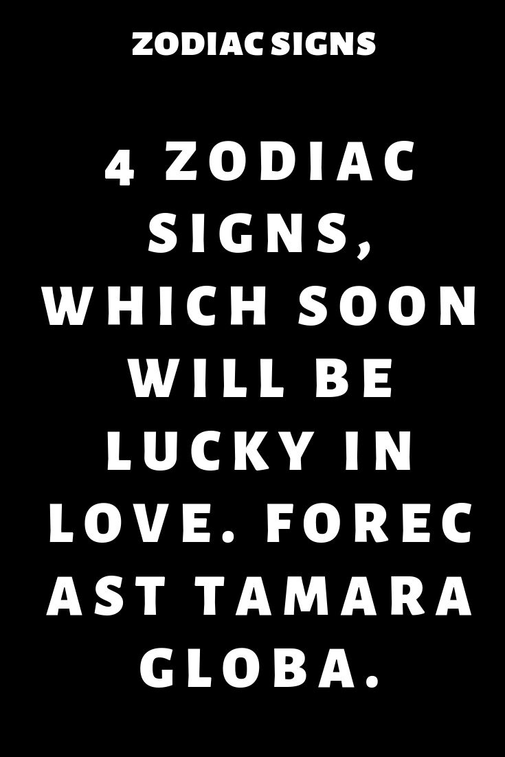 4 zodiac signs, which soon will be lucky in love  Forecast