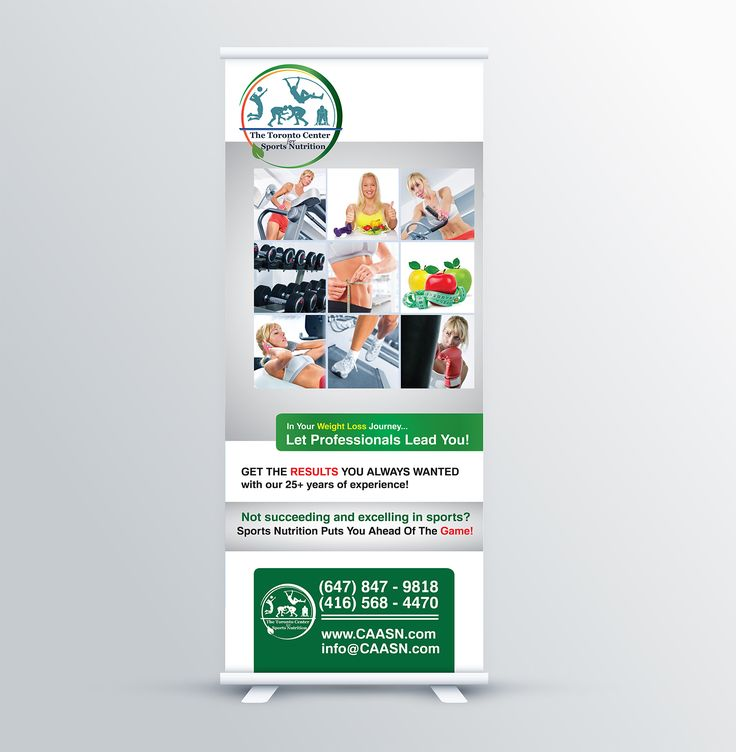 Banner Design and Print [Nutrition|Fitness]