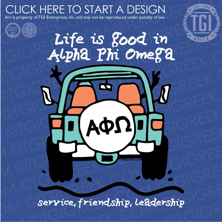 Alpha Phi Omega | AΦΩ | Retreat | TGI Greek | Greek Apparel | Custom Apparel | Fraternity Tee Shirts | Fraternity T-shirts | Custom T-Shirts