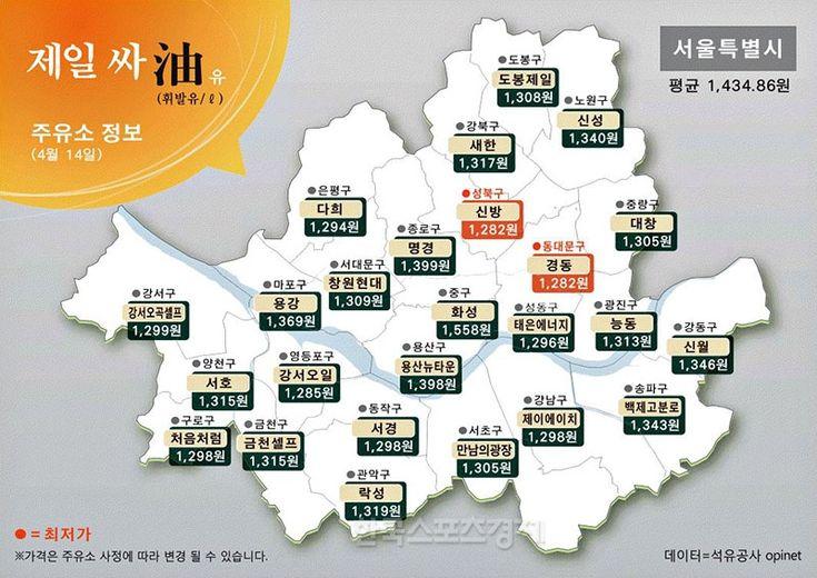 제일싸油(유) 2016년 4월 14일 기준 - 한국스포츠경제