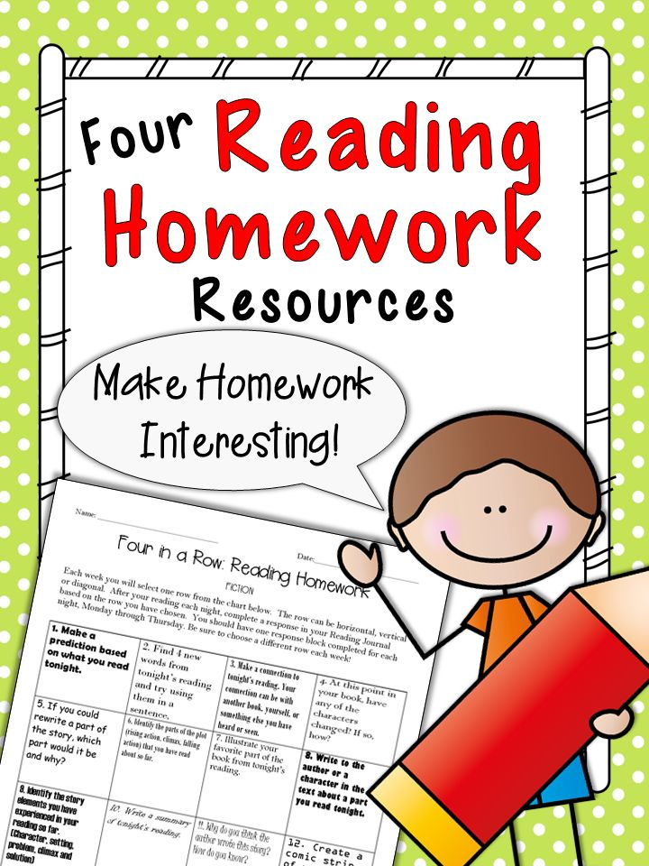Reading Homework Resources for Fiction & Non-Fiction! $