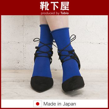 【Tabio】ソフトロールショートソックス/靴下屋靴下タビオくつ下レディースレギンスタイツストッキングハイソックス日本製