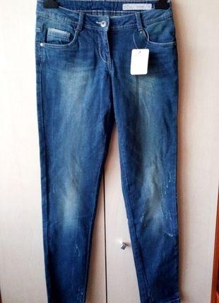 Kup mój przedmiot na #vintedpl http://www.vinted.pl/damska-odziez/dzinsy/11518247-spodnie-jeansy-rozmiar-36-blue-motion-skinny-przetarcia-nowe-z-metkami