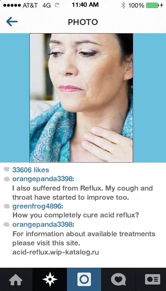 What Causes Acid Reflux And Heartburn 200606 - Acid Reflux. Acid Reflux Cure!
