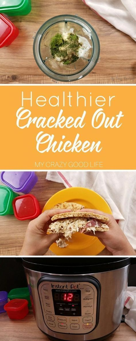 This Healthier Cracked Out chicken is a great recipe that is fast, healthy, and easy to make. The whole family will love Instant Pot Cracked out Chicken! 21 Day Fix Cracked out Chicken   Container Counts Included