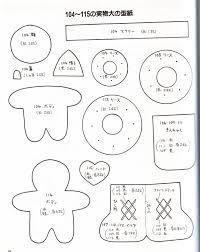 31 best pattern felt images on Pinterest | Crafts, Felt patterns ...