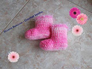 ΠΛΕΚΤΑ ΒΑΣΙΛΕΙΑ - CROCHET VASILIA : Τα αγαπημένα μποτάκια μας σε αποχρώσεις του ροζ!! ...