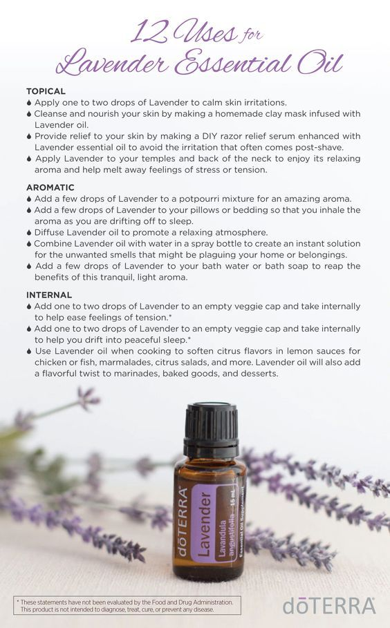 12 Uses for doTERRA Lavender Essential Oil | doTERRA Essential Oils