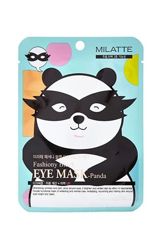 Milatte Eye Mask | Forever 21 | #beautymark