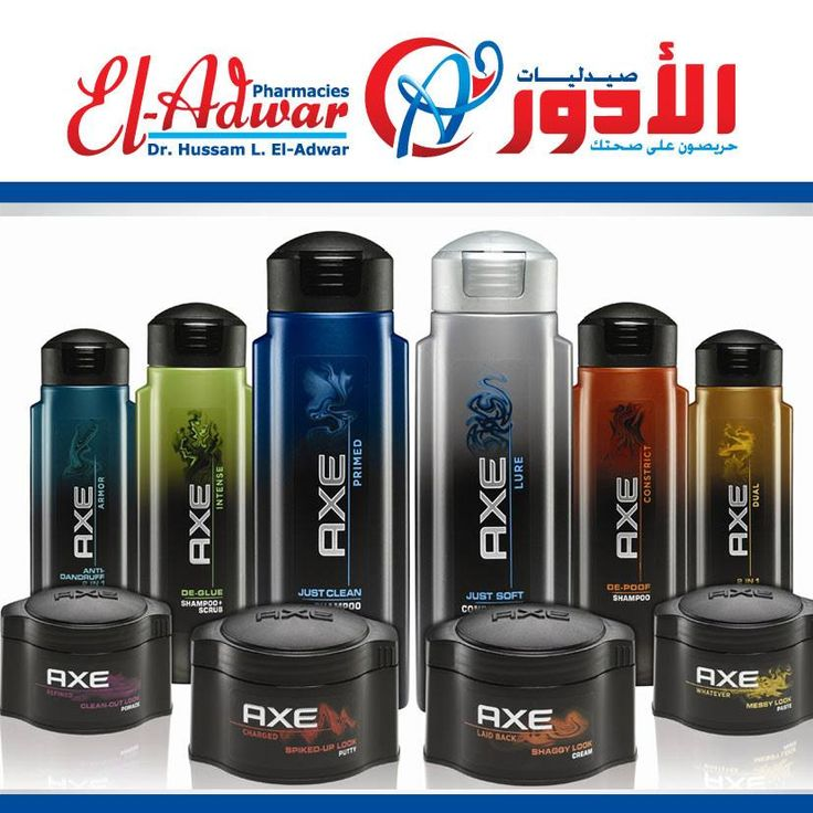 Available El Adwar Pharmacies Axe Collection Summer Needs A Great Deodorant Body Spray Why W Axe Hair Products Axe Body Spray Natural Curly Hair Care
