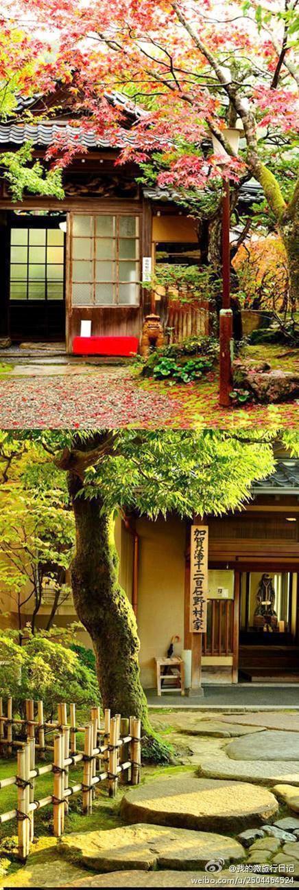 Kaga, Ishikawa, Japan :)