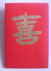 """Make a red envelope for Chinese New Year - from Activity Village ("""",)"""