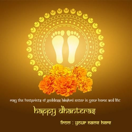 write name on happy dhanteras goddess laxmi charan greetings cards. happy dhanteras wishes quote name pictures. happy dhanteras quotes wishes cards whatsapp dp profile pictures