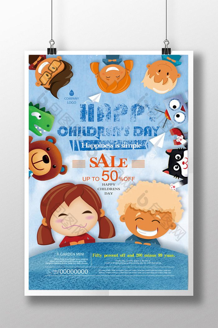 children s day promotional promotion poster poster childrensday