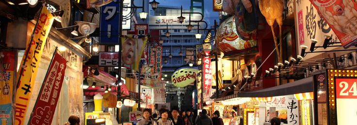 Shinsekai (Osaka) is where the famous Tsutenkaku Tower is also located.