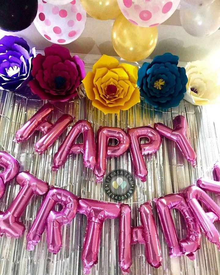 Birthday Party Birthday Party Baby Shower Birthday