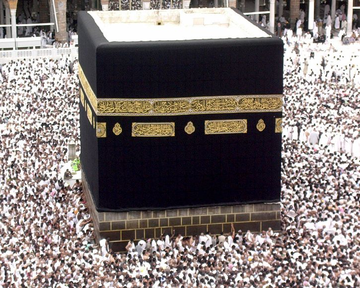 The Kaaba: English: The Cube)[1] is a cuboid-shaped building in Mecca, Saudi Arabia, and is the most sacred site in Islam.[2] The Quran states that the Kaaba was constructed by Abraham (Ibrahim in Arabic), and his son Ishmael (Ismaeel in Arabic), after the latter had settled in Arabia.[3] The building has a mosque built around it, the Masjid al-Haram. All Muslims around the world face the Kaaba during prayers, no matter where they are. This is called facing the Qiblah.