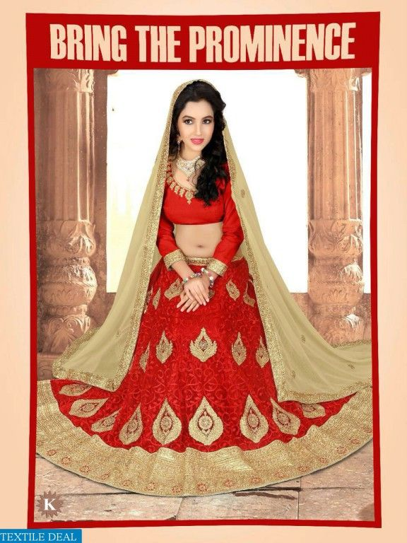 Bring The Prominence! Explore Trishla Mayra Wholesale Present Ethnic Lehenga Choli Collection and Shop Now with Best Rate