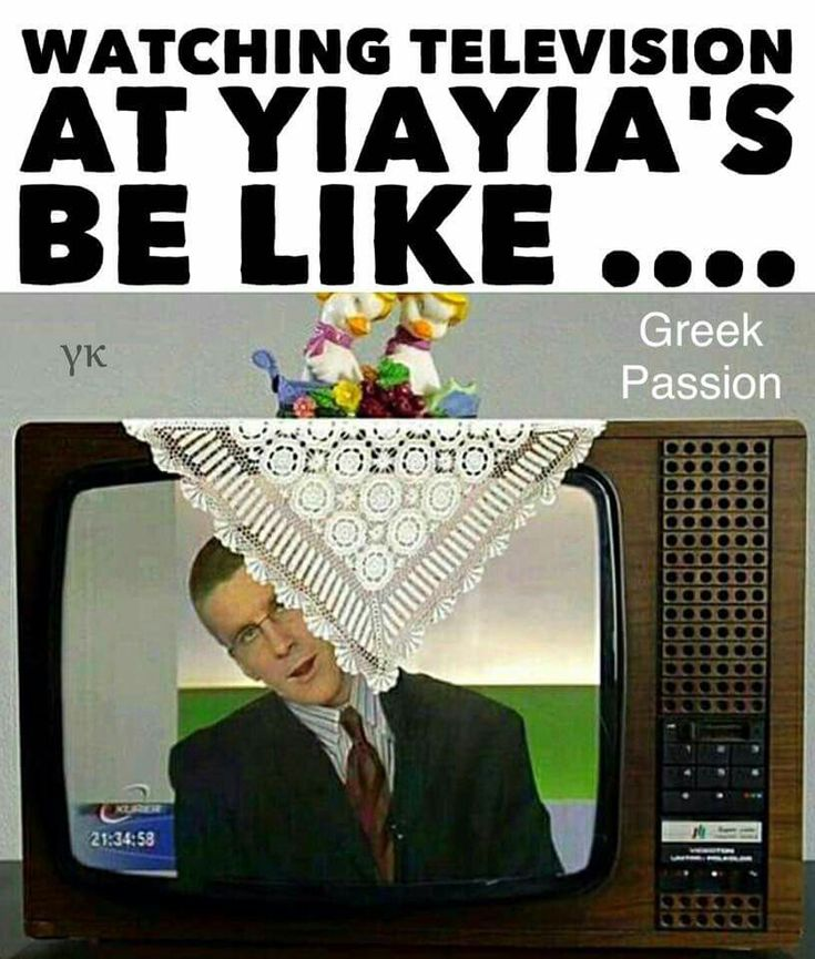 TV at Yiayia's