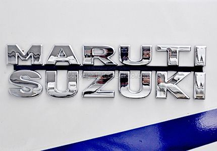 LATEST CARS IN INDIA | BUY NEW CARS 2014: Maruti to Establish Brand Centres Crossways India ... http://www.autoinfoz.com/india-car-news/Maruti_Suzuki-car-news/maruti-to-establish-brand-centres-crossways-india-to-display-its-products-and-technologies-740.html