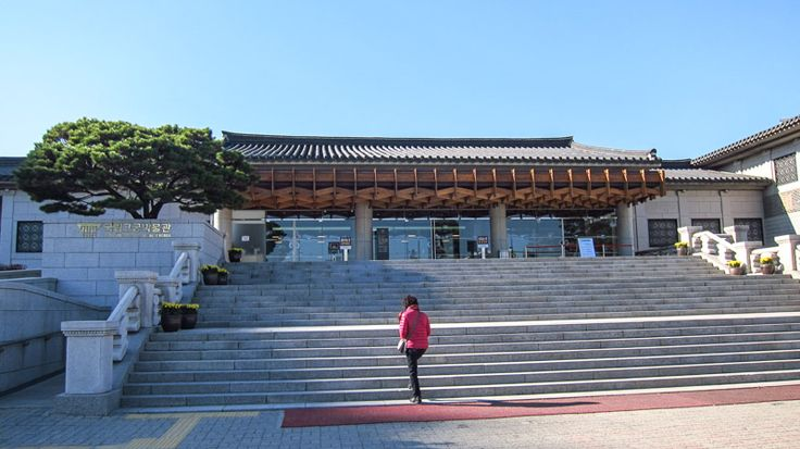 National Palace Museum in Seoul