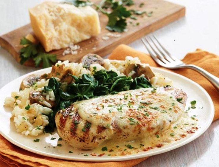 Κοτόπουλο με κρεμά, τυρί παρμεζάνα και φρέσκα λαχανικά Μια συνταγή με κοτόπουλο που θα λατρέψουν και τα παιδιά και οι μεγάλοι