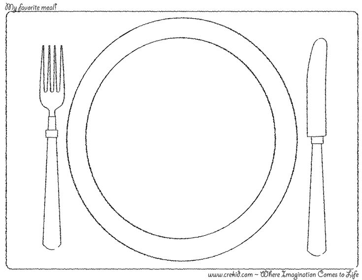 My favorite meal! CreKid.com - Creative Drawing Printouts - Spark your child's imagination and creativity. So much more than just a coloring page. Preschool - Pre K - Kindergarten - 1st Grade - 2nd Grade - 3rd Grade. www.crekid.com