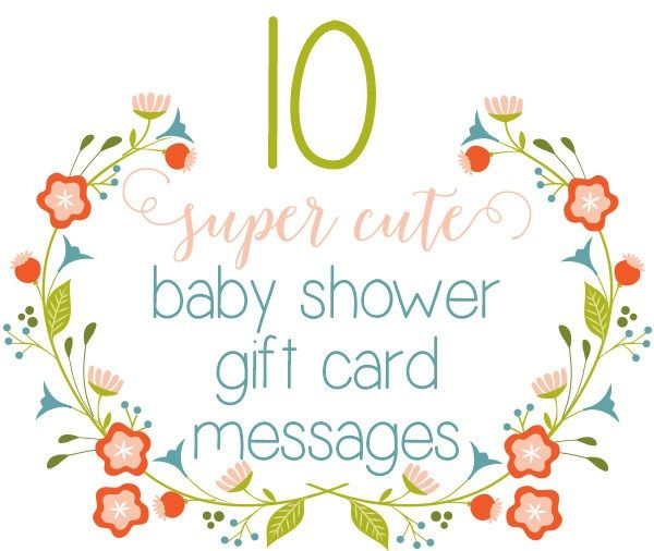 10 Super Cute Baby Shower Gift Card Message Ideas | Little Girlu0027s Pearls ♥