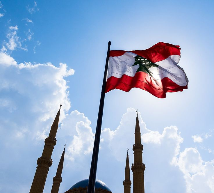 Beirut : The Crossroads of East and West