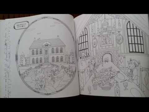 Animals Friends And Wonderful Houses In The Wood Coloring Book