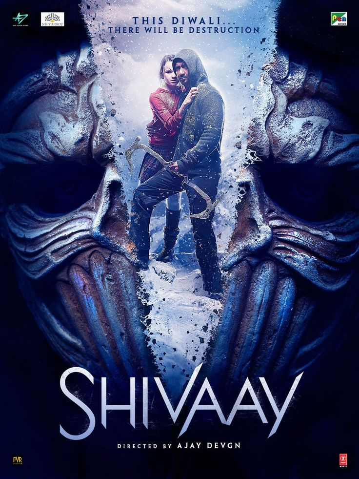 Ajay Devgn starrer Shivaay film official HD trailer out