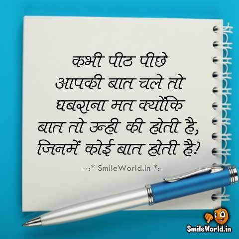 1518 best images about anand bathla on pinterest quotes for Koi 5 vigyapan in hindi