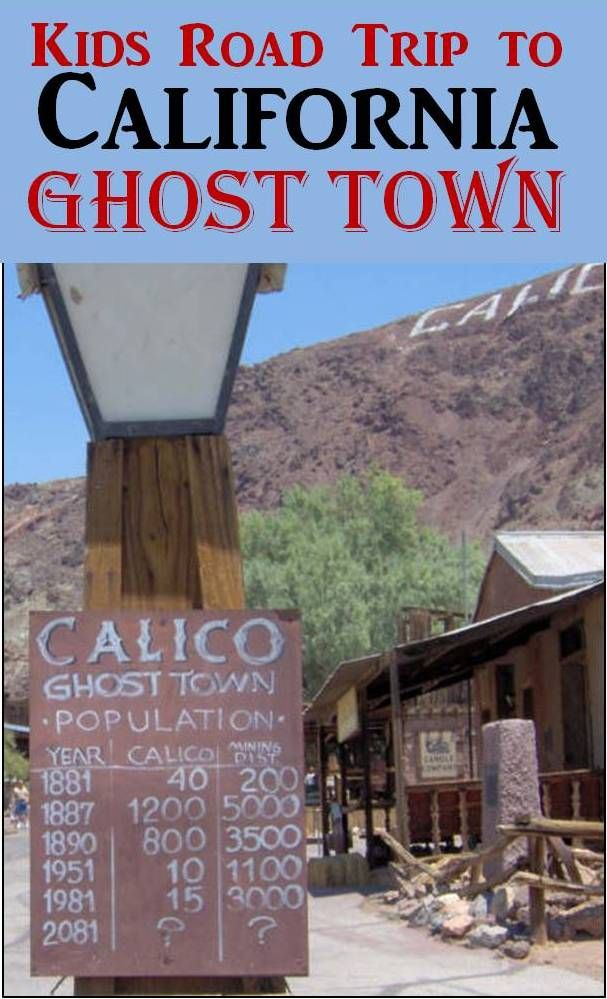California Ghost Town, Calico.  Read about this great road trip stop for your California vacation. Kids will enjoy exploring and learning about this piece of history.