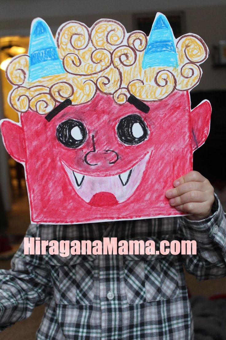 Oni mask for Setsubun @Jason Stocks-Young Rodriguez Mama.com