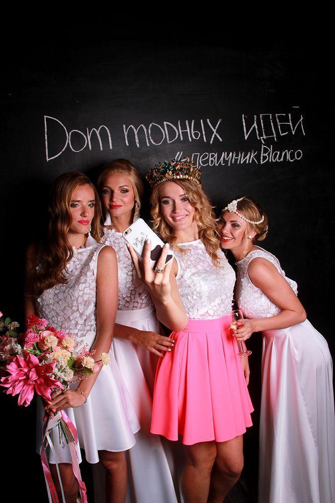Лучший необычный девичник помещение, фотоссесия: стиль идеи костюмы наряды одежда место в Екатеринбурге
