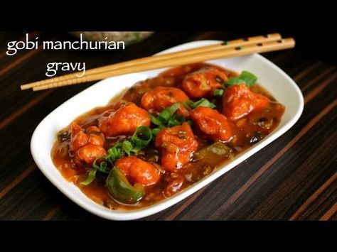 gobi manchurian gravy recipe | cauliflower manchurian gravy recipe