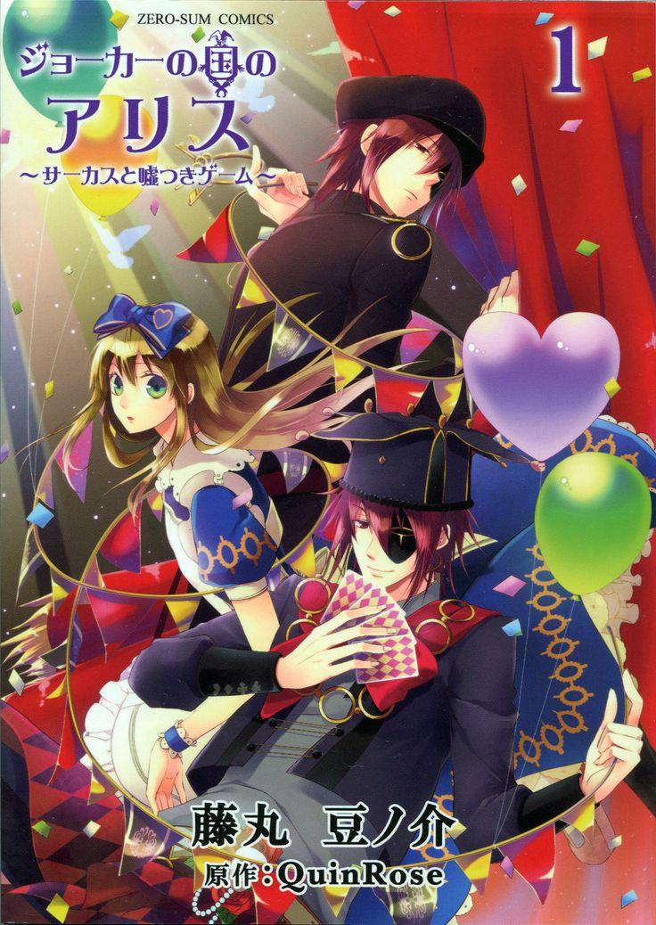 hello world anime movie download