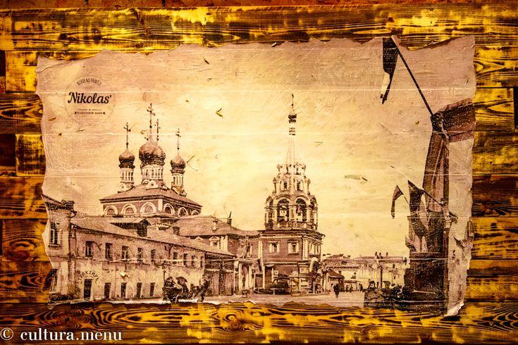 Вкус купеческой Москвы