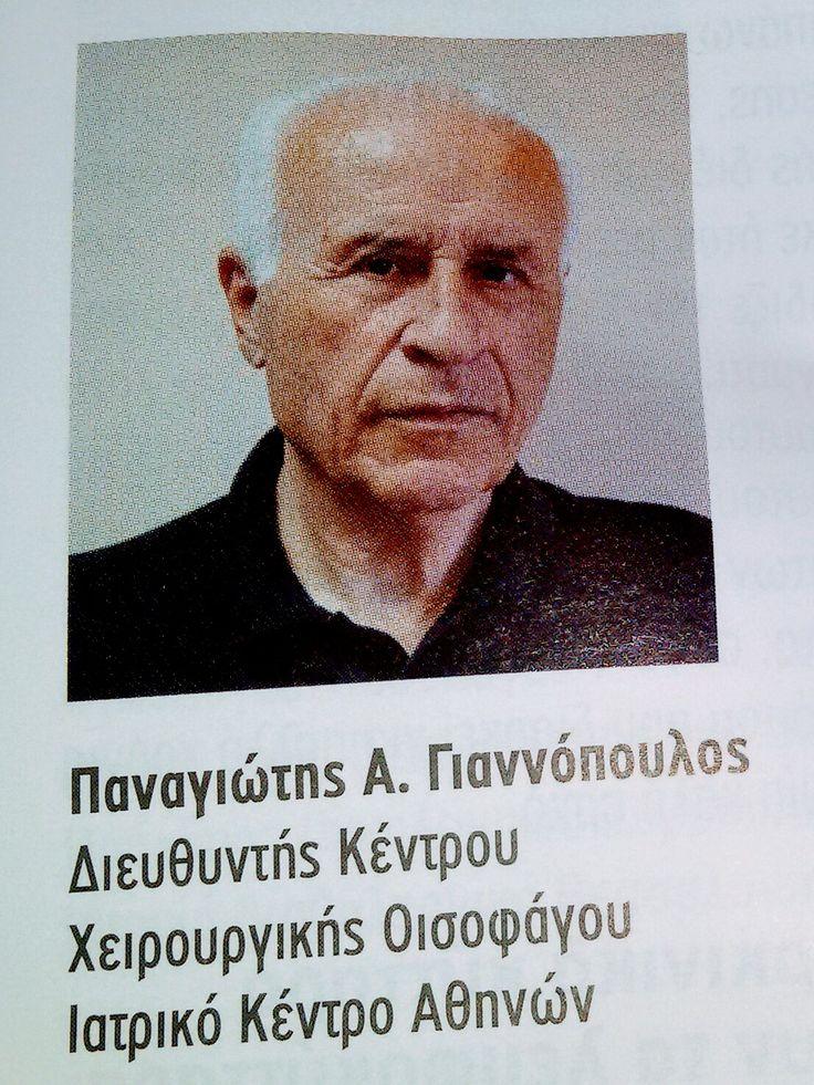 Οισοφαγεκτομή και οισοφαγοπλαστική  Γράφει ο Παναγιώτης Α. Γιαννόπουλος, Διευθυντής Κέντρου Χειρουργικής Οισοφάγου στο Ιατρικό Κέντρο Αθη...