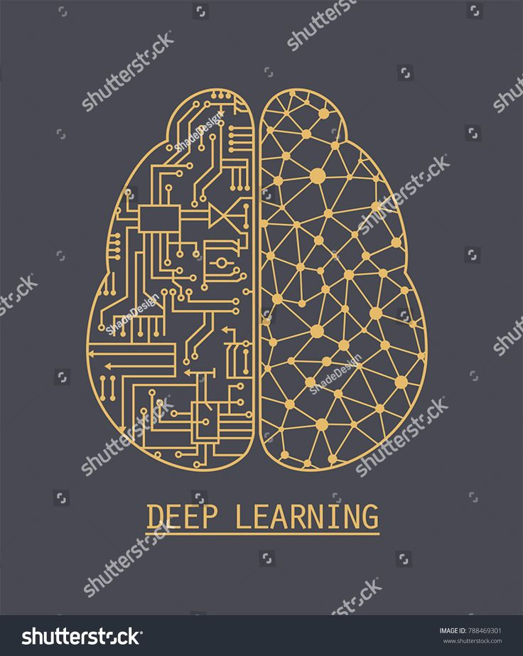 Vector Icon brain neural networks artificial intelligence