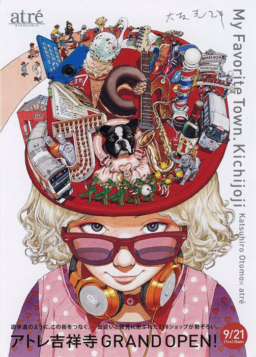 Otomo Katsuhiro Poster / My favorite town. Kichijoji.