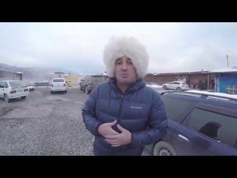 Руслан Гугкаев путеводитель по Осетии, Горячий источник Бирагзанг