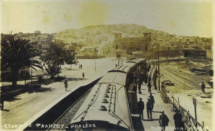 1928 ο σταθμός του ηλεκτρικού στο Φάληρο