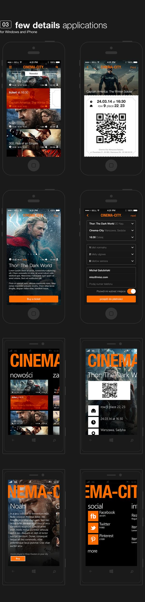 Cinema-City concept app by Michal Galubinski | iOS, Android, Windows