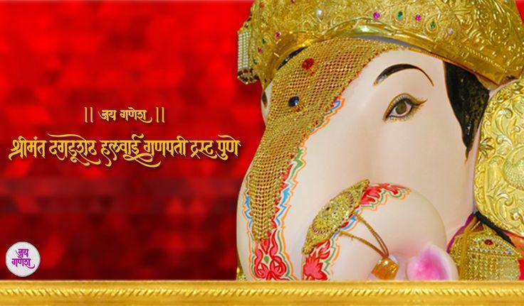 Dagdusheth Ganpati Wallpaper Images