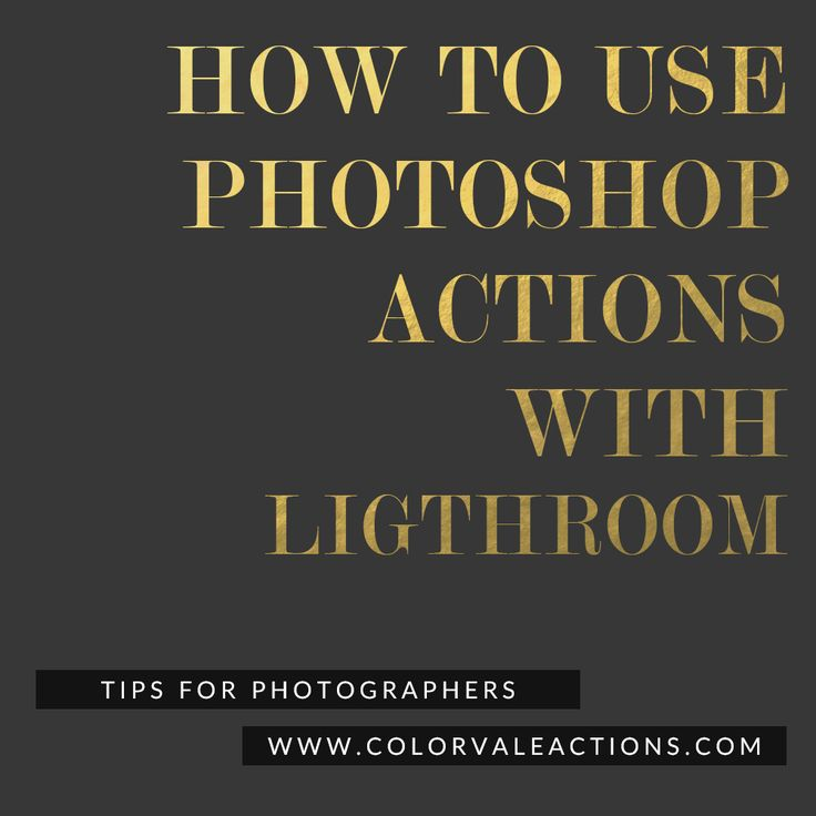 how to make your photos look professional using photoshop