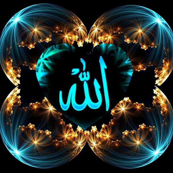 Картинки про аллаха ислама