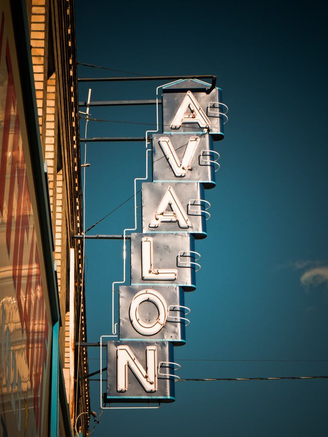 AVALON Vintage neon sign