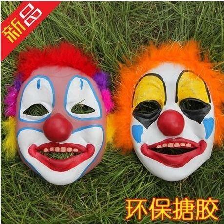 2016 New style Halloween clown mask terrorist scary Halloween Clown grimace face mask full Face latex Clown mask Cosplay props  http://playertronics.com/products/2016-new-style-halloween-clown-mask-terrorist-scary-halloween-clown-grimace-face-mask-full-face-latex-clown-mask-cosplay-props/