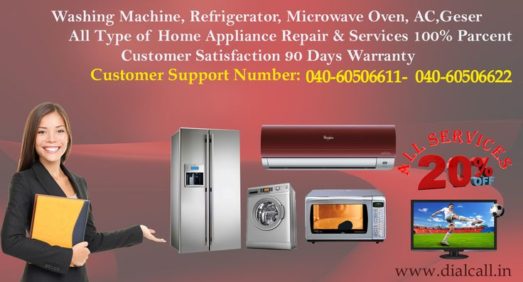 LG Repair center in Hyderabad offers best Refrigerator Service. Digital electronic service Provides Reliable Doorstep in 24*7 Service Center.100% Genuine and Quality Service & Repair Center. We Replace All Failure Parts With Genuine Spare Parts Bought From Relevant Brands. Contact us on.+91-9100055546,9100055547,040-65554446.  http://digitalelectronicservice.com/lg-refrigerator-repair-center-in-hyderabad.php